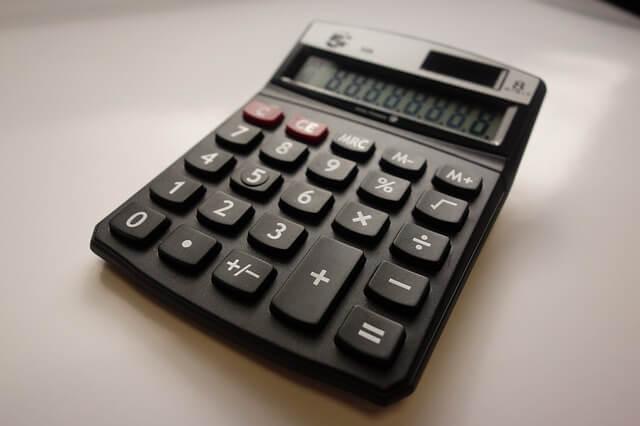 Calculer une remise commerciale